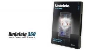 Undelete 360