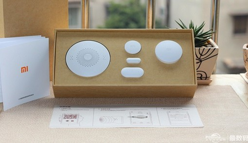 Xiaomi must-have household gadgets1